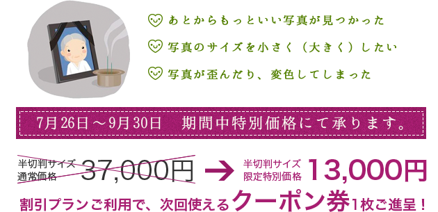 iei_img01